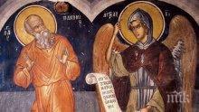 ПОЧИТ: Честваме първия монах, приел ангелски образ