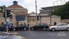 Четири коли се удариха пред Чифте баня в Пловдив