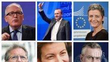 ИЗВЪНРЕДНО В ПИК! Голям дебат в Брюксел между кандидатите за поста на Юнкер (ОБНОВЕНА)