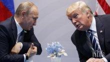 В Русия: Държавният секретар на САЩ идва да договори среща между Путин и Тръмп