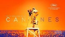 Откриват кинофестивала в Кан