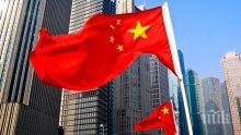 НАПРЕЖЕНИЕ: Китай арестува двама канадци заради шпионаж