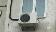 Нова наредба: Софиянците ще са длъжни да махнат климатиците от фасадите на сградите