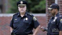 Полиция влезе  в посолството на Венецуела във Вашингтон