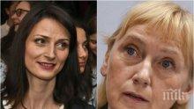 ЕКСКЛУЗИВНО: Обвиняемата Елена Йончева заеква в дебата с Мария Габриел - скандалните й опорки увиснаха във въздуха (ОБНОВЕНА)