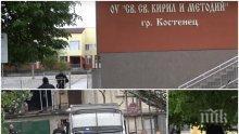 Нова суматоха в Костенец: Барети блокираха училище, търсят Чане