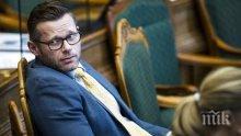 Кандидат-евродепутат изби рибата, рекламира се в порно сайт