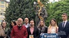 Трима математици получиха стипендии от АТАКА в Пазарджик