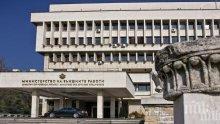 Облекчават консулските услуги за българите в чужбина