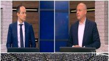 ГОРЕЩ ДЕБАТ! Сергей Станишев и Андрей Ковачев в лют спор за Европа! Президентът на ПЕС се закани: Монополът на ЕНП ще бъде прекършен