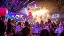 """Джуди Халваджиян купонясва на ретро парти с Теди Джорджо в """"Клуб 33"""" (СНИМКИ)"""