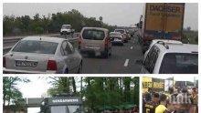 """УЖАС НА """"ТРАКИЯ"""": 40 автобуса и катастрофа затапиха магистралата - задръстването е километрично (СНИМКА)"""