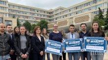 Младежи получиха стипендии от АТАКА и в Стара Загора