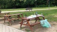 Над 150 тийнейджъри заснети на оргия в пловдивския Розариум