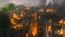 """""""Игра на тронове"""" продължава, снимат предисторията """"Кървава луна"""""""