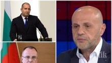 ГОРЕЩА ТЕМА! Томислав Дончев с парещ коментар за оставките във властта. Вицепремиерът закова Румен Радев: Държи се като омбудсман
