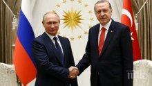 Ердоган се озъби на Асад - саботирал отношенията на Турция с Русия