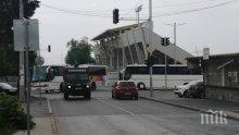 МОЩНА ПОДКРЕПА: 25 автобуса с фенове на Ботев Пловдив тръгнаха към София