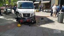 ИЗВЪНРЕДНО В ПИК! Бял бус хвърли в паника Мадрид, качи се с бясна скорост върху тротоар в центъра на столицата (ВИДЕО)