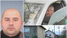 ИНФАРКТНО ИЗДИРВАНЕ: Убиецът от Костенец изтеглил всичките си спестявания преди да изчезне