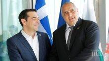 ПЪРВО В ПИК: Борисов и Ципрас дават старт на изграждането на междусистемната газова връзка между двете страни
