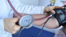 Безплатни консултации за високо кръвно във ВМА