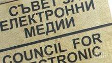 СЕМ освободи предсрочно Виктор Серафимов от УС на БНР