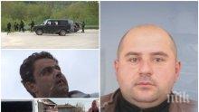 ОТ ПОСЛЕДНИТЕ МИНУТИ: Ехтят изстрели от къщата на убития Валентин в Костенец! Има сигнал, че са забелязали свирепия килър Чане (ОБНОВЕНА)