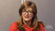 МВнР открива българско консулство в Барселона
