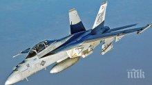 КАКВО СЕ СЛУЧВА: Пореден инцидент с изтребител Ф-35 в Япония