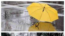 В СРЯДА НЕ ЗАБРАВЯЙТЕ ЧАДЪРИТЕ: Валежите от дъжд продължават, в планините трупа сняг