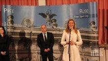 Ангелкова: Готови сме за началото на сезона, страната ни привлича по-платежоспособни туристи