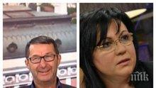 ЕКСПЕРТНО: Владо Каролев разби БСП и Нинова за рева им срещу концесията на Летище София