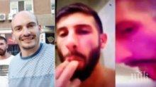 """ПИК пита МВР: Защо охранявате лицето Христо Гешов с """"ония клипове""""? Колко струва охраната му на данъкоплатеца?"""