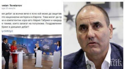 ПЪРВО В ПИК: Цветанов след дебата: Компетентната Габриел, не популистът Йончева, може да ни защитава в Европа