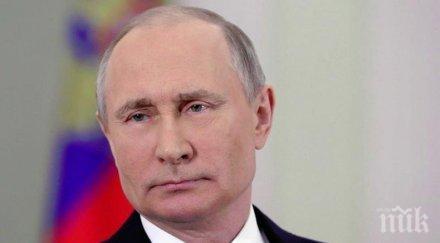 Започна срещата между Владимир Путин и министрите на Русия и САЩ