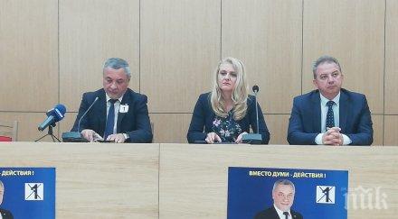 Валери Симеонов: Кой от останалите кандидати спомена за американските централи и източването на българската енергетика?