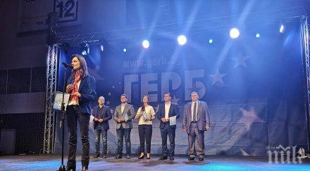 Мария Габриел: ГЕРБ и СДС са гарант за европейското развитие на България (СНИМКИ)
