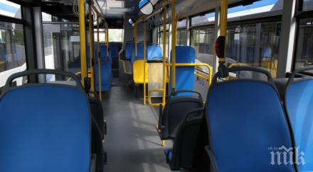 Варненка се претрепа в автобус