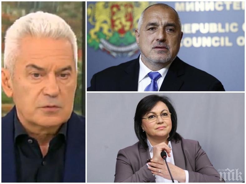 ГОРЕЩА ПРОГНОЗА! Волен Сидеров за европейските избори: Няма опасност - ГЕРБ ще надвие БСП