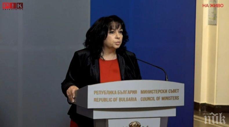 ИЗВЪНРЕДНО В ПИК TV! Теменужка Петкова: Протестът на малките ВЕИ-та не е аргументиран