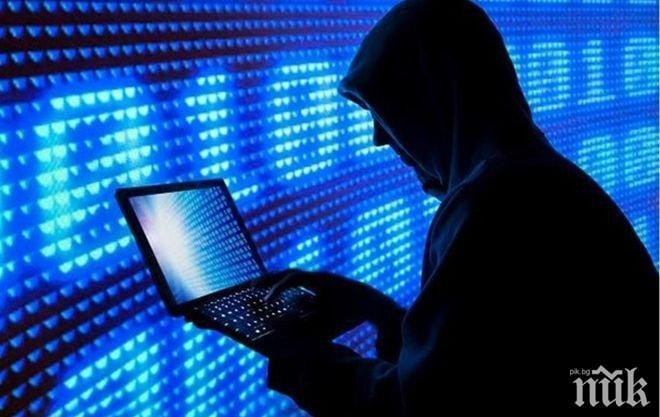 Разбиха международна банда хакери, откраднали 100 милиона долара