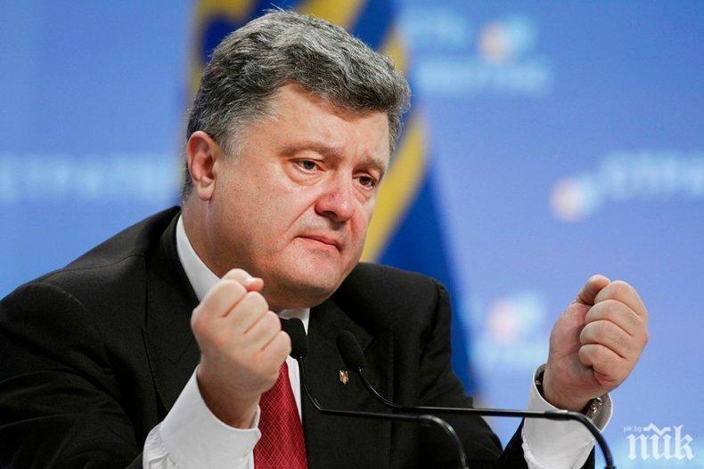КУРИОЗ: Говорителят на Еврокомисията нарече Петро Порошенко - Педро