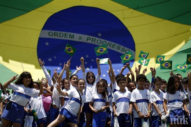 Протести в Бразилия срещу съкращаване на разходите за образование