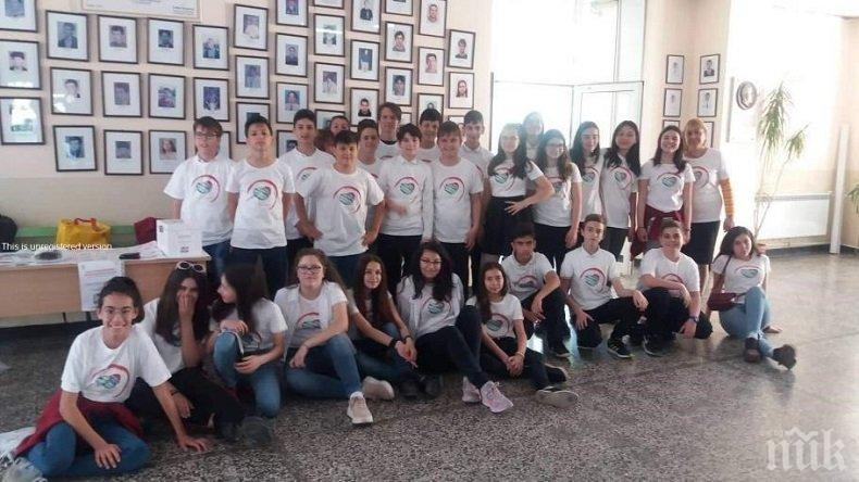 БЛАГОРОДНО: Ученици събраха 1100 лева за деца без зрение и слух