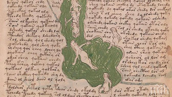 МЪРТЪВ ЕЗИК: Разгадаха тайната на загадъчен манускрипт