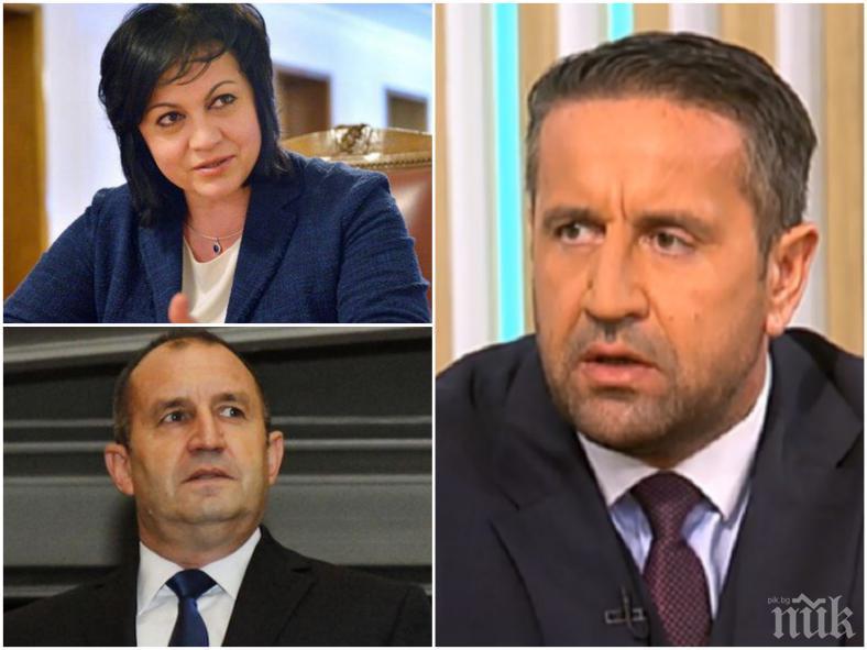ГОРЕЩ КОМЕНТАР: Харизанов с унищожителна критика към Радев и Нинова, препоръча на президента да озапти расистките коментари на жена си