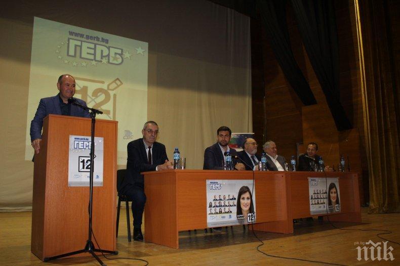 Андрей Новаков и Александър Йорданов в Ямбол: Колкото пъти БСП е била на власт, толкова пъти България е катастрофирала