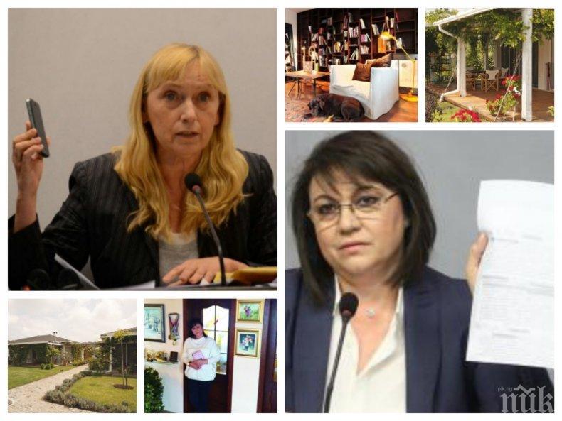 САМО В ПИК: Социалистите скочиха на Нинова и Йончева за офшорките, имотите и парите от приватизацията