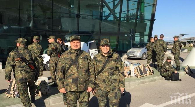 ВМА изпраща нов екип на мисия в Афганистан (СНИМКИ)